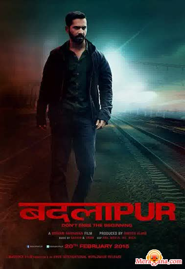Poster of Badlapur (2015) - (Hindi Film)
